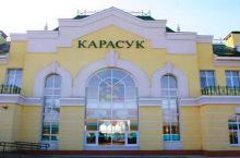 Город Карасук в Новосибирской области