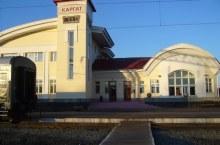 Город Каргат в Новосибирской области