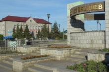 Город Куйбышев в Новосибирской области