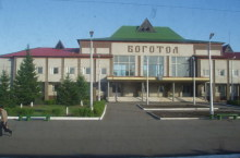 Город Боготол в Красноярском крае