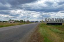 Село Родино в Алтайском крае