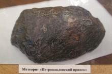 Метеорит «Петропавловский прииск» в Горной Шории