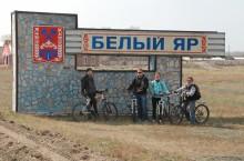 Село Белый Яр в Хакасии