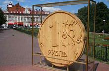 Возвращение памятника рублю на Родину в Томск.
