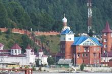 Иркутский район Иркутской области