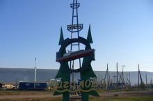 Поселок Жигалово в Иркутской области