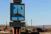 Поселок Качуг в Иркутской области