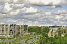 Город Саянск Иркутской области