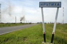Село Крутиха в Алтайском крае