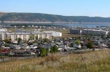 Город Свирск в Иркутской области