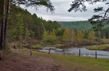 Рекреационно-экологический парк «Одинский»