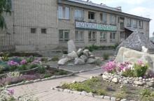 Музей камня в селе Майма