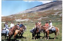 Отчет о конном походе по Горному Алтаю