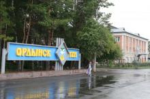 Ордынский район Новосибирской области
