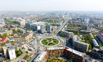Современный Новосибирск