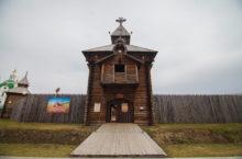 Ялуторовский Острог. Страницы истории