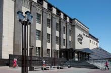 Горно-Алтайский республиканский национальный музей им. А.В. Анохина
