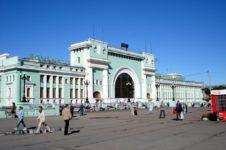 Гостиницы Новосибирска рядом с железнодорожным вокзалом
