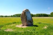Памятный камень на месте Ирменского сражения